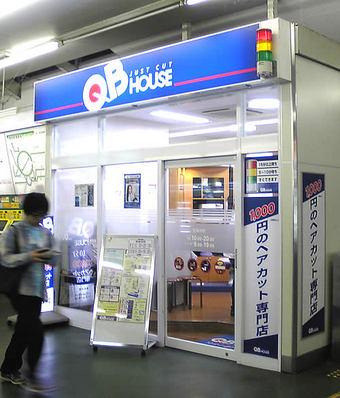 20081012qb_house