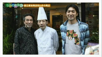 20120701fujinoki07