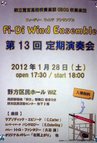 20120111fidiwind