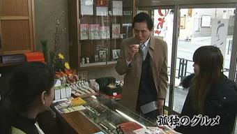 20120208kodoku_yamato06