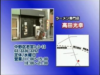 20101001sanpomiti_takada03
