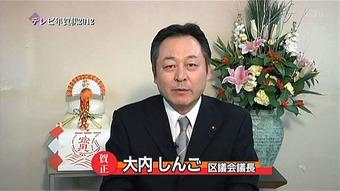 20120101nenga02_gichow