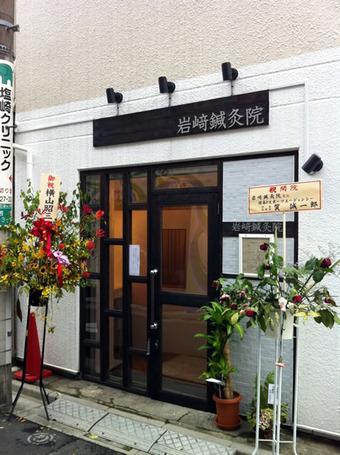 20110611iwasaki