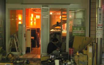 20100903horanda_cafe