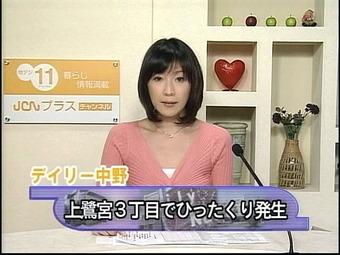 20101107hittakuri01