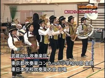 20101220jcn_nakano05