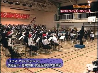 20101220jcn_nakano06