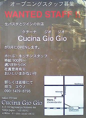 http://mixi.jp/show_friend.pl?id=8771444