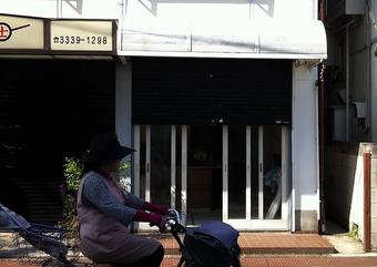 20110424wafu_cafe