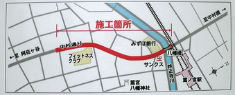 20100619myoshowjigawa02