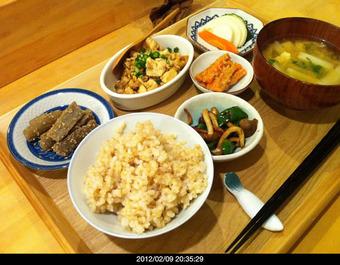 20120208kodoku_leaves03