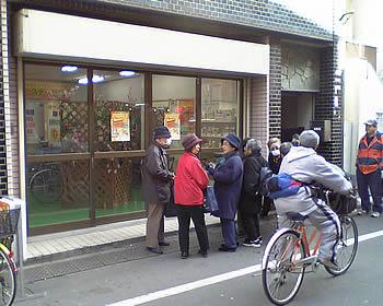 西武新宿線鷺ノ宮駅徒歩2分コアステーション