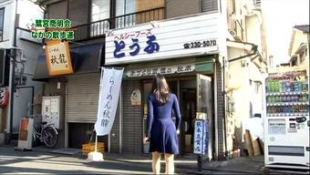 20111001akimoto01