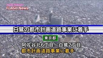 20150402newnakasugi1