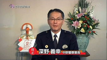 20120101nenga04_nakano_pd