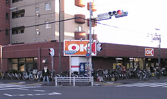20080213ok02
