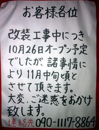 20111023tiritori