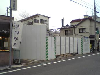 20060412simoigusa