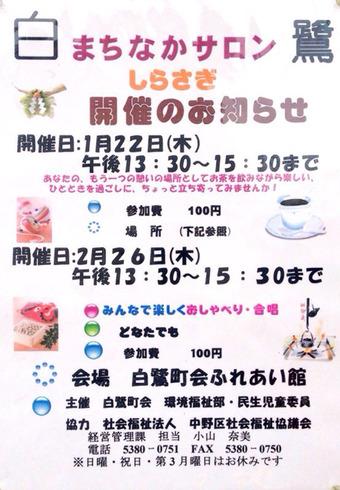 2015-01-19-18-13-11