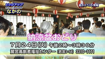 20120705picup07