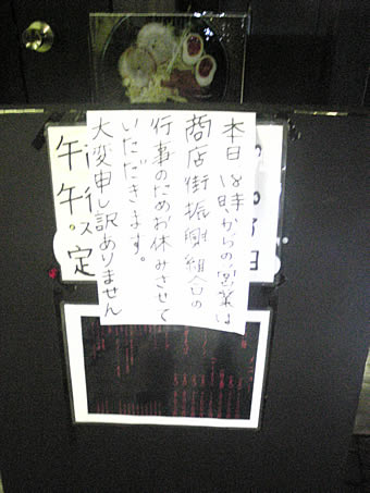20080807takahasi02