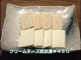 20101001sampomiti_hajime07