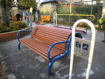 20100320 中野区 健康づくり公園 鷺六公園 鷺宮6丁目 鷺宮地域情報ネット 02