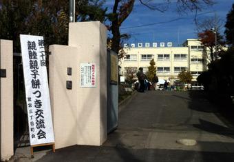 20121202motituki_sagishow