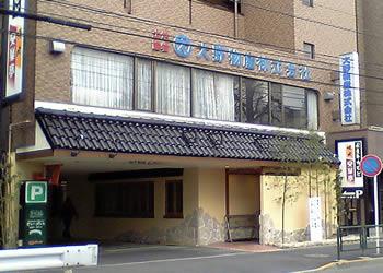 安楽亭4月6日開店予定