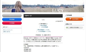 LUYC_top