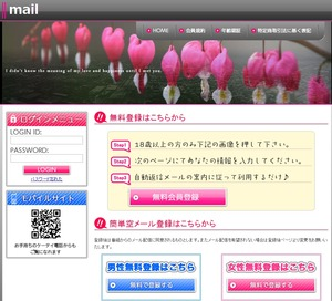 mail_top