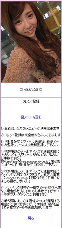 bloggggg_1