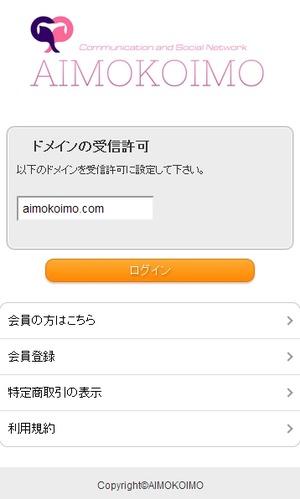 AIMOKOIMO