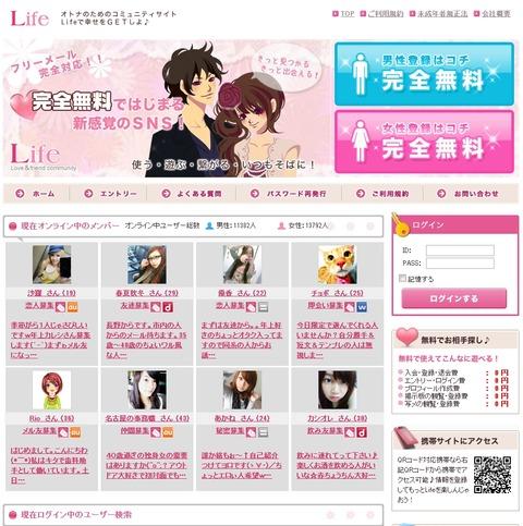 life_top