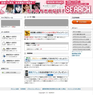 search_詐欺サイト