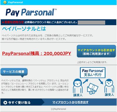 pllllll_pay2