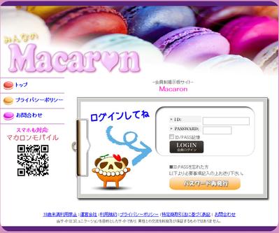 macaaaaaa_top