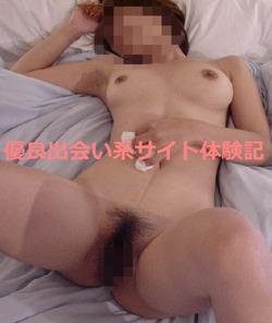 出会い系体験談 Jメール 若妻温泉デート