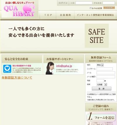 q_top1