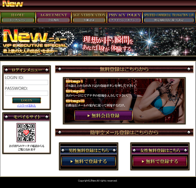 newwwww_top
