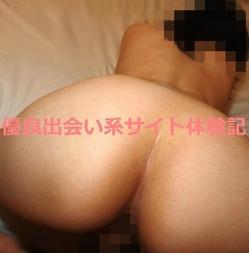 出会い系体験談 PCMAX 元カフェ店員 Kちゃん バック