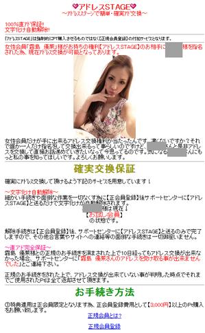 seco_sagi2