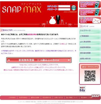 sna_top