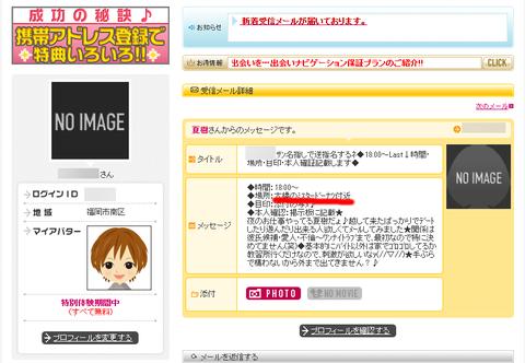 koi_fukuoka