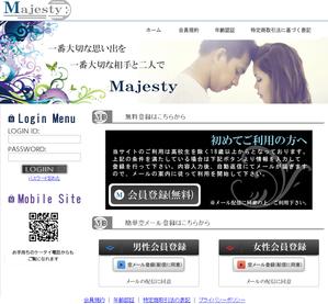 Majesty_top