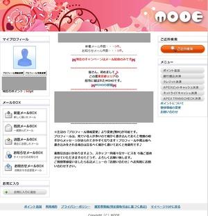 mode_詐欺サイト