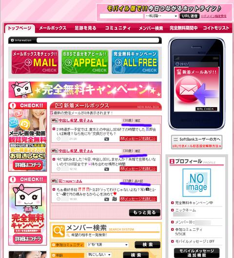 moba_tokyo