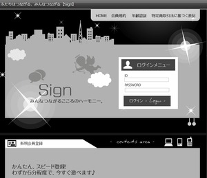sign_top