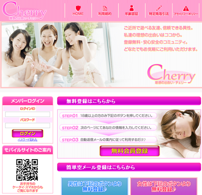 chchchcch_top