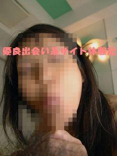 25歳エロエロ看護師フェラ2